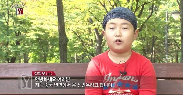 'Little Psy' from 'Star King,' Jun Min Woo, reveals he has ...