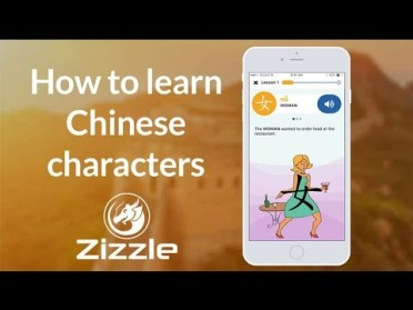 Zizzle makes it easier to remember Chinese characters.