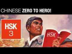 Chinese Zero to Hero! is an online course for learning Chinese.