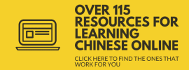 All Chinese Resources