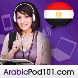 arabicpod101 1