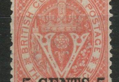 British Columbia #14 Fine Mint HR OG 1869 5c on 3d Bright Red ex Painter