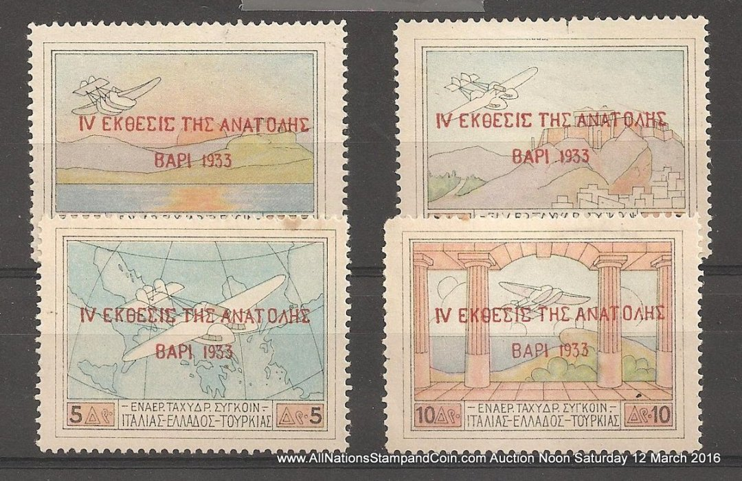 Greece/Aeroespresso Italiana #C1-C4var F/VF Mint unofficial Overprint Set odd flt