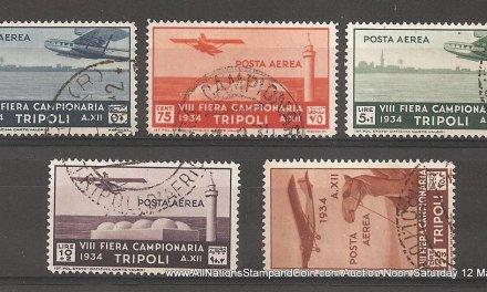 Libya #C14-C18 F/VF Used 1934 Tripoli Fair Airmail Set