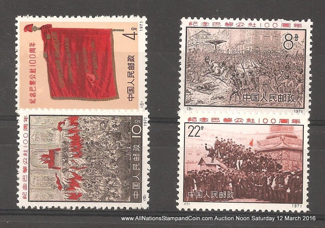 P.R. China #1054-1057 F/VF Never Hinged 1971 4f-22f Commune Set