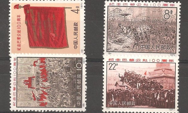 P.R. China #1054-1057 F/VF Never Hinged 1971 4f-22f Commune Set