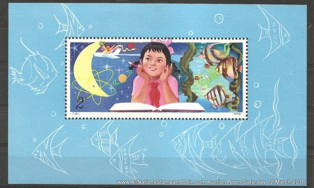 P.R. China #1518 VFNH 1979 $2 Science Souvenir Sheet