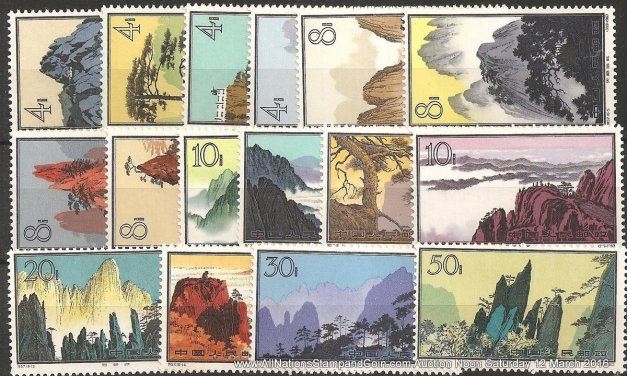 P.R. China #716-731 F/VF Never Hinged 1963 4f-50f Mountains Set