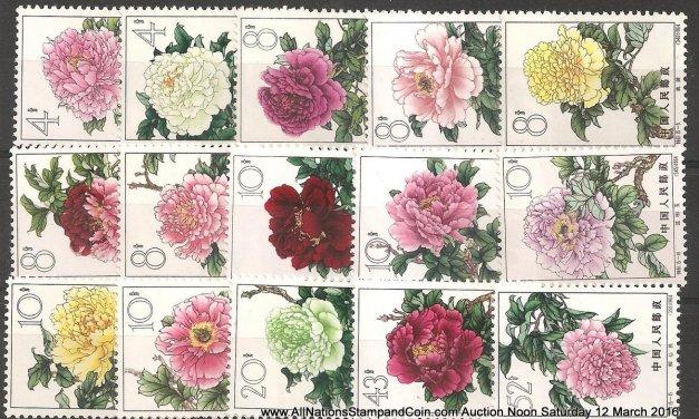 P.R. China #767-781 F/VF Never Hinged 1964 4f-52f Flowers Set