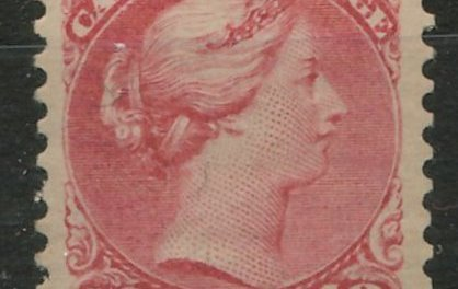 Canada #45a 1897 10c Dull Red Small Queen
