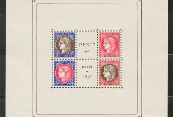 France #329 1937 Paris PEXIP