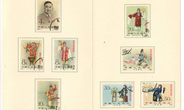 China #620-627 Used Mei Lan-Fang Set in original folder