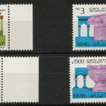 Israel #930-931var Never Hinged unissued & issued quartet