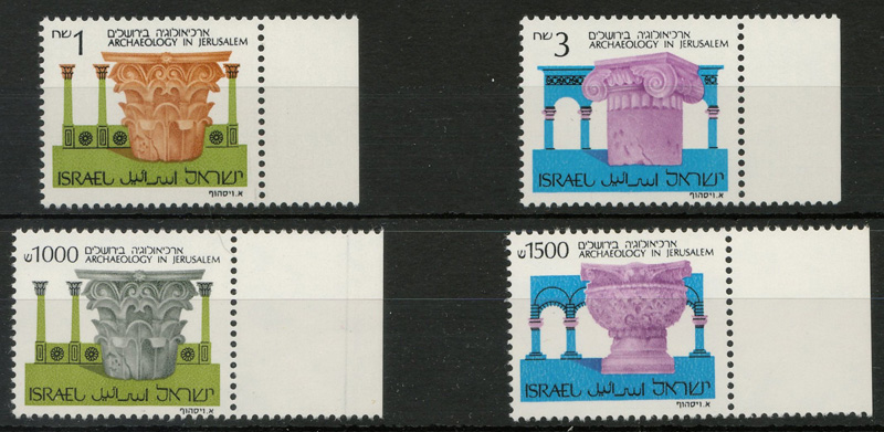4 Israeli stamps in stock page