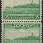 Newfoundland #263i VFNH 1941/44 20c Reverse Offset Pair