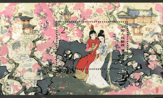 China #1761 VFNH 1981 12 Beauties Souvenir Sheet