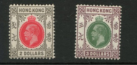Hong Kong #143-146 Mint 1921/1926 George V quartet