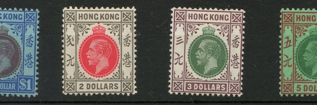 Hong Kong #143-146 Mint 1921/1926 George V quartet