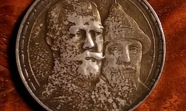 Russia Unc 1913 Romanov Dynasty Tercentenary Silver Rouble
