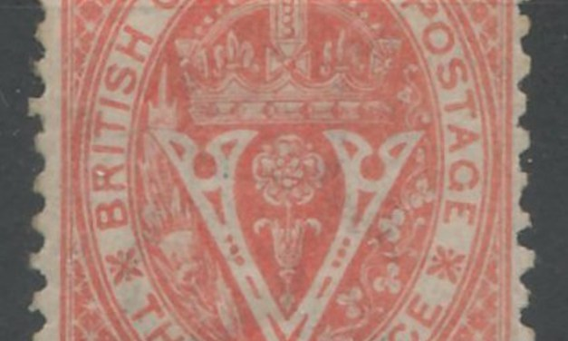 BC. #14 Fine Mint O.G. 1869 5c on 3d usual shortish perfs