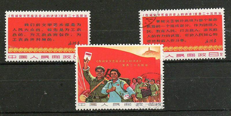 3 stamp set