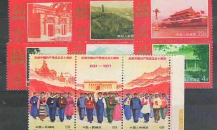 P.R. China #1067-1075 Mint 1971 50th Anniversary Set (9)