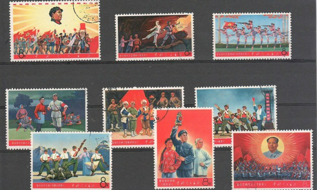 P.R. China #982-990 1968 Mao Art & Literature Set (9)