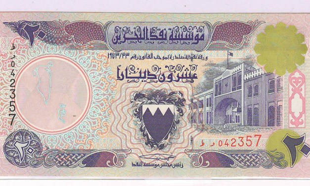 Bahrain #P16 wavy Unc 1923 20 Dinars US$250
