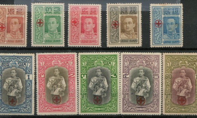 Thailand #B1-B10 Mint 1918 Red Cross Set