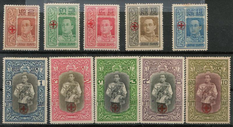 Thailand #B1-B10 Mint 1918 Red Cross Set