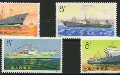 P.R. China #1095-8 VFNH 1972 Ships Set