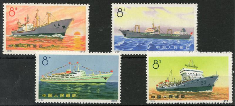4 china ship stamps