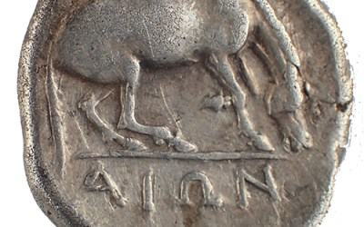 Thessaly, Larissa, 356-243BC Silver Drachm w/ Horse etc