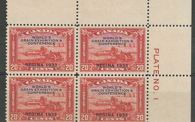Canada #203 1933 20c Grain Ex Plate One Block (4)