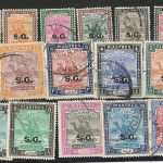 Sudan #O28-O43 mainly Used 1948 Officials Set (16)