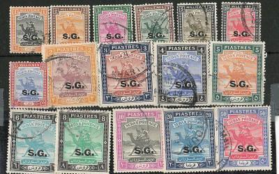 Sudan #O28-O43 mainly Used 1948 Officials Set (16)