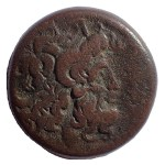 Ptolemy VI Philometer 180-145 BC AE20 w/ Zeus-Ammon