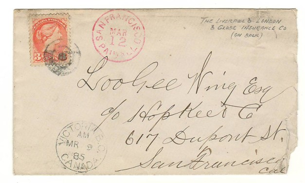 Victoria, B.C. 12 Mar 1885 3c Insurance Cover to Loo Gee Wing SFR