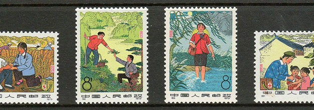 P.R. China #1190-1193 1974 Doctors Set (4)