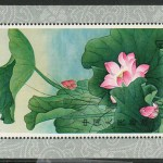 Lot 96 P.R. China #1617 1980 $1 Lotus S/S