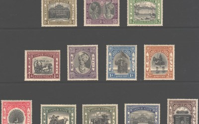 India/Jaipur #24-35 Mint 1931 Investiture Set (12)