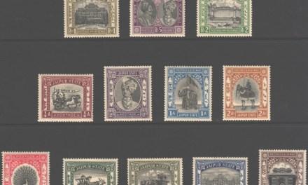 India/Jaipur #24-35 Mint 1931 Investiture Set (12)