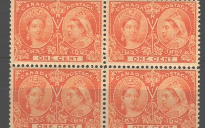 Canada #51 F/VF Never Hinged 1897 1c Jubilee shade Block (4)