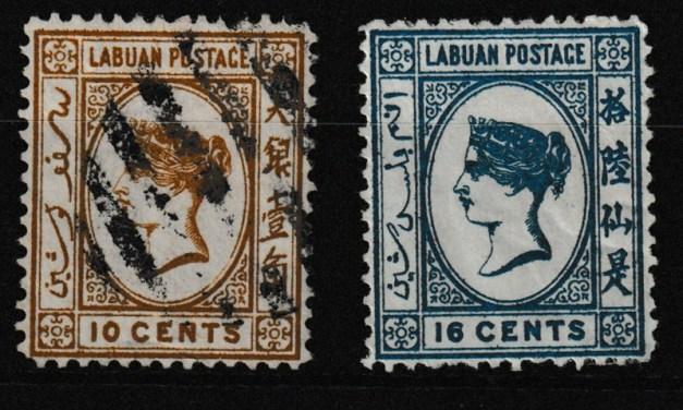 Labuan #8, 10 Fine+ Mint & Used 1880/81 duo