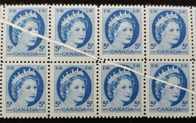 Canada #341 F/VF Never Hinged 1954 5c Pre Printing Crease Block