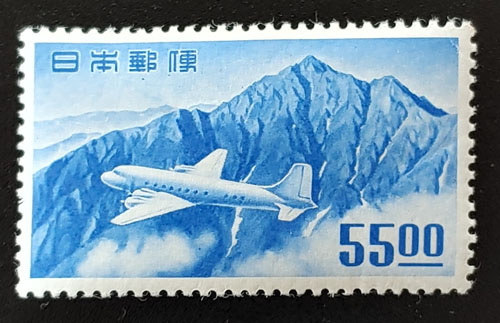 Japan #C19 F/VF Mint 1951 Airmail