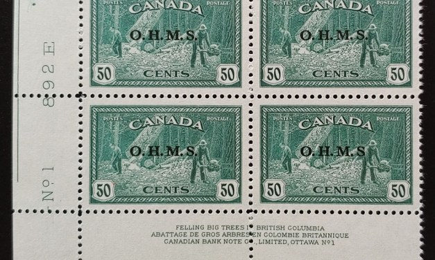 Canada #O9a VF 3 NH LL Plate One Missing Period in Block (4)