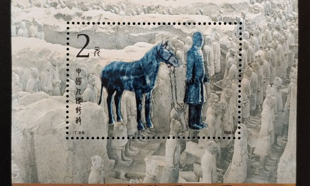 P.R. China #1863 VFNH 1983 $2 Soldier Leading Horse S/S