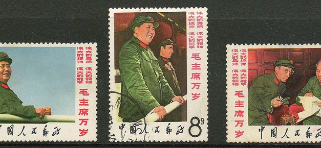 P.R. China #954-56 1967 Mao Set (3)