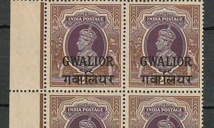 India/Gwalior #113 1949 2 Rupees Block (4)